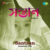 Santaan Songs