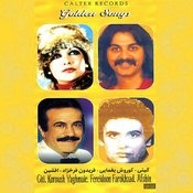 50 Golden Songs of Giti, Afshin, Kourosh Yaghmaee & Fereydoon Farrokhzad - Persian Music Songs