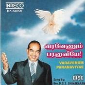 Varavenum Paranaviyae Songs