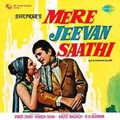 Mera Jeevan Sathi Songs
