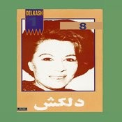 Yade Man Kon, Delkash 8 - Persian Music Songs