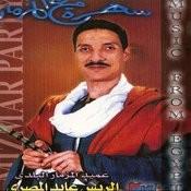 Sahra Ma Mezmar Songs