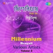 Millennium Bengali Vol 2 Songs