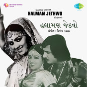 Halaman Jethwo Songs