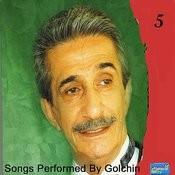 Emad Raam, Vol. 5 - Persian Music Songs