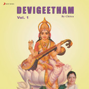 Devigeetham Vol : I Songs