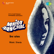 Maila Aanchal Songs