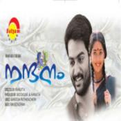 nandhanam malayalam movie mp3 songs