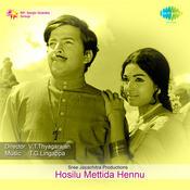 Hosilu Mettida Hennu Songs