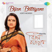 Bijan Batayane Songs