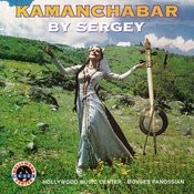 Kamanchabar Songs