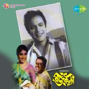 Rajkanya Songs