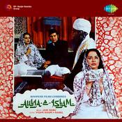Aulia-e-islam Songs