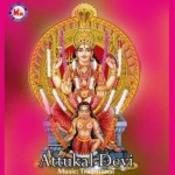 Hindu devotional songs malayalam.