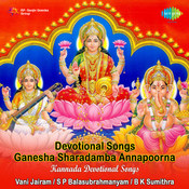 Devotional Songs On Ganesh - Sharadamba Annapoorna Songs