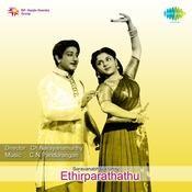 Ethirpaarathathu Songs