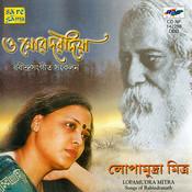 Lopamudra Mitra Tagore Songs