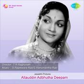 Allavuddin - Adhbhutha Deepam Songs