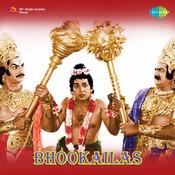 Bhookailas Songs