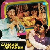 Sanaadi Appanna Songs