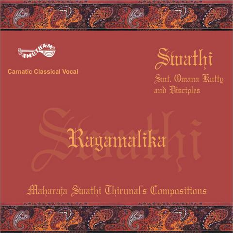 SWATHI THIRUNAL Malayalam By K. ASOKAN: Buy Paperback ...