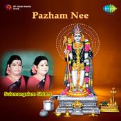 Pazham Nee Sumangalam Sisters Tml Dev Songs