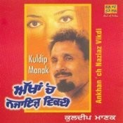 Kuldip Manak Akh An Ch Naziaz Vikdi Songs