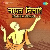 Nader Nemai Songs