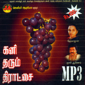 Kani Tharum Theratchai Songs