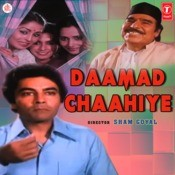 Damad Chahiye Songs