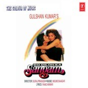 Do Dilon Ka Sangam Songs