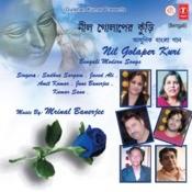 Nil Golaper Kuri Songs