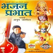 Bhajan Prabhat Songs