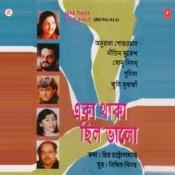 Aeka Thaka Chilo Bhalo Songs