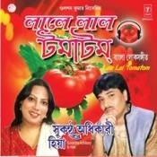 Lale Lal Tomatom Songs