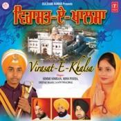 Pagg Vakhri Pehchan Song