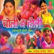 Choli Mein Holi Songs