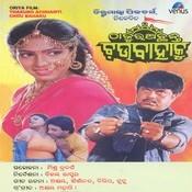 Thakuro Achhanti Chou Bahaku Songs