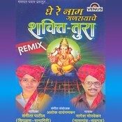 Ghe Re Naam Ganarayache- Shakti Tura- Remix Songs