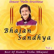 Hanuman Chalisa MP3 Song Download- Best Of Kumar Vishu