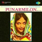Punarmilon Songs