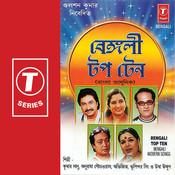 Bengali Top Ten Songs