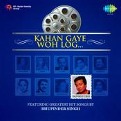 Mahul Ko Rangeen Song