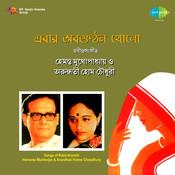 Hemanta Arundhati Ebar Abaguntha Songs