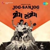 Jog-sanjog Songs