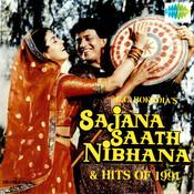 Sajana Saath Nibhana Songs