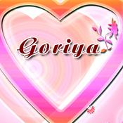 Goriya Songs
