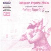 Mitter Pyare Nun Vol 1 Songs