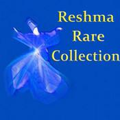 Reshma Rare Collection Songs