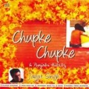 Chupke Chupke And Other Punjabi Hits Songs